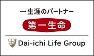 第一生命のブランドロゴ